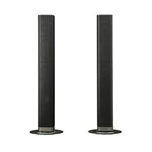 X-BEAT(エックス・ビート)【国内メーカー が販売】縦置き横置き兼用 TV用Bluetooth接続スピーカー 重低音50W出力 パソコン shop-white