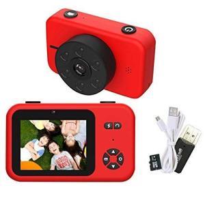 【2020年最新版 5000万画素】RONHAN 子供用 デジタルカメラ トイカメラ 子供用カメラ キッズカメラ 4KフルHD 2.4インチ shop-white