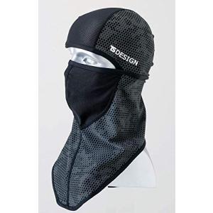 藤和(Towa) TS DESIGN 熱中症対策 バラクラバアイスマスク(男女兼用) 春夏用 84119 ハニカム フリーサイズ|shop-white