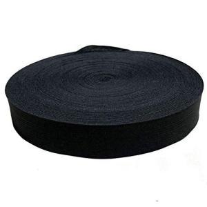 平ゴム 織りゴム 裁縫 ゴム 交換バンド ベルト ズボン 用 強力 手芸 裁縫材料 業務用 幅 25mm x 長さ 20m 黒|shop-white