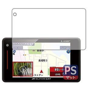 PDA工房 レーザー&レーダー探知機 SUPER CAT LS710/LS320/LS700/LS310/LS300/LS70a 用 Per|shop-white