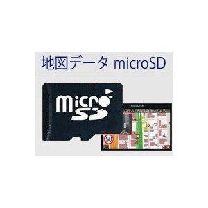 セルスター純正 セルスター レーダー探知機用 2021年度版 最新地図データmicroSDカード 2012年モデル用(機種によりSDカードは|shop-white
