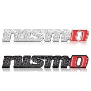 ニスモロゴエンブレム カーボン調シルバー/ブラック NISMOエンブレム 125mm NISSAN車のエンブレムに しっかりしたアルミ素材|shop-white