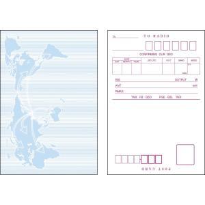 QC04 アマチュア無線用 既製品QSLカード  100枚入り|shop-yacnet