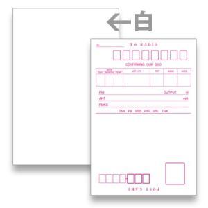 QC02 アマチュア無線用 既製品QSLカード 100枚入り|shop-yacnet