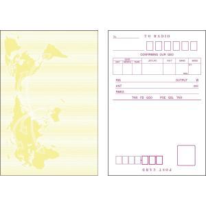 QC06 アマチュア無線用 既製品QSLカード  100枚入り|shop-yacnet