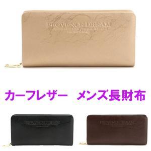 財布 レディース 長財布 本革 Provence Dream 折り財布 大容量 大きい ビッグサイズ 小銭入れ 可愛い おしゃれ PD52|shop-ybj
