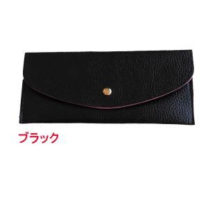 財布 長財布 レディース 超薄い 財布 ブランド 安い カードケース ウォレット サイフ 可愛い 2018最新作 012DMDM|shop-ybj|02