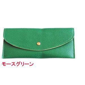 財布 長財布 レディース 超薄い 財布 ブランド 安い カードケース ウォレット サイフ 可愛い 2018最新作 012DMDM|shop-ybj|03