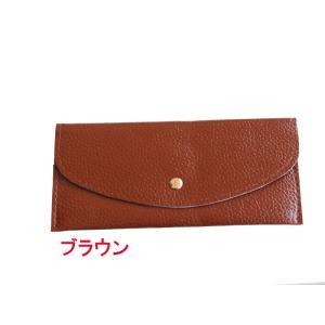財布 長財布 レディース 超薄い 財布 ブランド 安い カードケース ウォレット サイフ 可愛い 2018最新作 012DMDM|shop-ybj|06