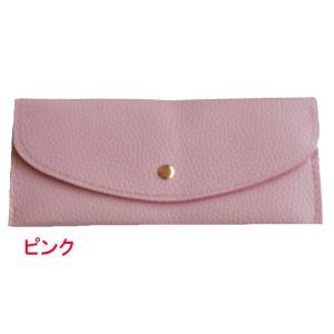 財布 長財布 レディース 超薄い 財布 ブランド 安い カードケース ウォレット サイフ 可愛い 2018最新作 012DMDM|shop-ybj|10