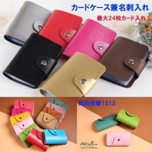 財布 レディース  名刺入れ 手帳型も入荷  カードケース ポイント消化  大人気で ミニ財布 12~24ポケット大容量 収納可能  1512DM|shop-ybj