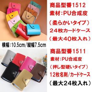 財布 レディース  名刺入れ 手帳型も入荷  カードケース ポイント消化  大人気で ミニ財布 12~24ポケット大容量 収納可能  1512DM|shop-ybj|02