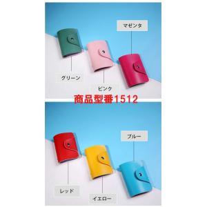 財布 レディース  名刺入れ 手帳型も入荷  カードケース ポイント消化  大人気で ミニ財布 12~24ポケット大容量 収納可能  1512DM|shop-ybj|12