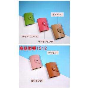 財布 レディース  名刺入れ 手帳型も入荷  カードケース ポイント消化  大人気で ミニ財布 12~24ポケット大容量 収納可能  1512DM|shop-ybj|13