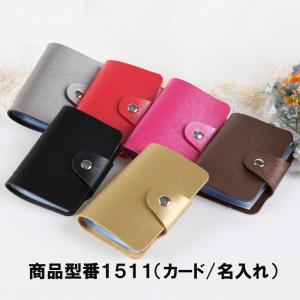 財布 レディース  名刺入れ 手帳型も入荷  カードケース ポイント消化  大人気で ミニ財布 12~24ポケット大容量 収納可能  1512DM|shop-ybj|05