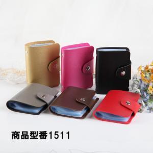 財布 レディース  名刺入れ 手帳型も入荷  カードケース ポイント消化  大人気で ミニ財布 12~24ポケット大容量 収納可能  1512DM|shop-ybj|06