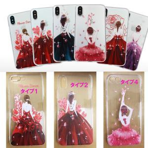iPhone ケース アイフォン ケース アイホンカバー おしゃれ 可愛い カバー ブランド 薄い 透明 5618 携帯ケースDMDM|shop-ybj