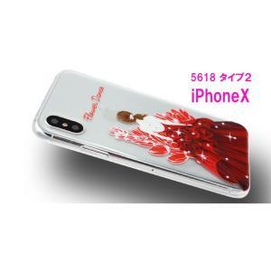 iPhone ケース アイフォン ケース アイホンカバー おしゃれ 可愛い カバー ブランド 薄い 透明 5618 携帯ケースDMDM|shop-ybj|03