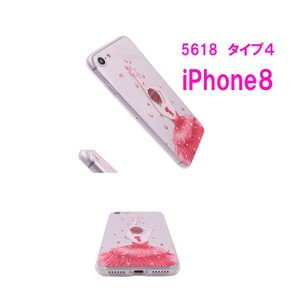 iPhone ケース アイフォン ケース アイホンカバー おしゃれ 可愛い カバー ブランド 薄い 透明 5618 携帯ケースDMDM|shop-ybj|04