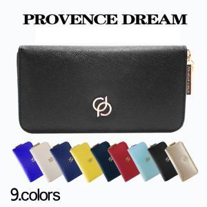 財布 長財布 レディースブランド レディース財布 小銭入れ メンズ財布 PD32 カラー ラヴェンダー|shop-ybj