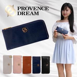 財布 型押し ジップ長財布 かわいい 可愛い ロングウォレット PD301 長財布 レディース メンズ L字ファスナー 大容量 多機能(初)|shop-ybj