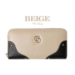 財布 レディース 長財布 ラウンドファスナー 大容量 人気 ブランド   PD36 カラー ベージュ|shop-ybj