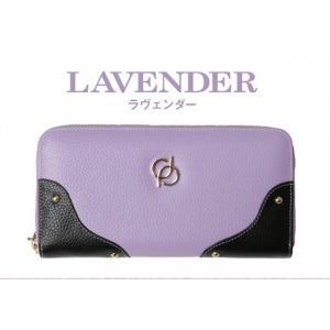 財布 レディース 長財布 ラウンドファスナー 大容量 人気 ブランド   PD36 カラー ラヴェンダー|shop-ybj