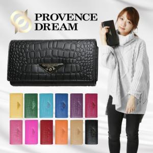 【在庫処分】財布 長財布 レディース 折り財布 Provence Dream ビッグサイズ ポシェット クラッチバッグ クロコダイル 大容量 収納 小銭 PD50