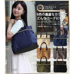バッグ 長財布 メンズ or レディース 二つ折り財布 3点セット 福袋 新生活 応援 セール テディース ショルダーバッグ 2way 鞄 かばんbagブランド PD813TKTK|shop-ybj|12