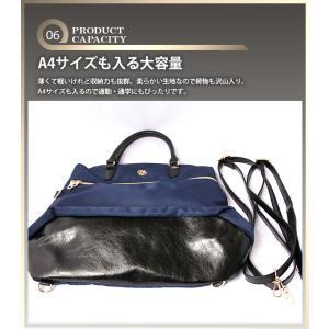 バッグ 長財布 メンズ or レディース 二つ折り財布 3点セット 福袋 新生活 応援 セール テディース ショルダーバッグ 2way 鞄 かばんbagブランド PD813TKTK|shop-ybj|14