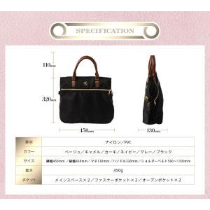 バッグ 長財布 メンズ or レディース 二つ折り財布 3点セット 福袋 新生活 応援 セール テディース ショルダーバッグ 2way 鞄 かばんbagブランド PD813TKTK|shop-ybj|15