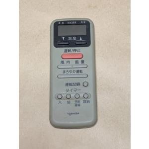 東芝 エアコン リモコン WH-D1N 保障あり ポイント消化