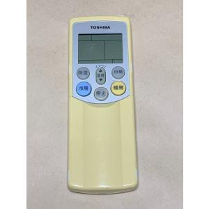 東芝 エアコン リモコン WH-RB01UJ 保障あり ポイント消化