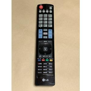 LG テレビ リモコン AKB73275642 保障あり ポイント消化