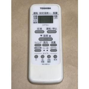 東芝 エアコン リモコン WH-UB01JJ 保障あり ポイント消化