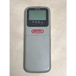 東芝 エアコン リモコン WH-B5N 保障あり ポイント消化