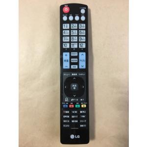 【キャッシュレス5%還元対象】LG テレビ リモコン AKB72914263 保障あり ポイント消化...