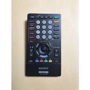 【キャッシュレス5%還元対象】ソニー テレビリモコン 無線式 RMF-JD004 保障あり ポイント...