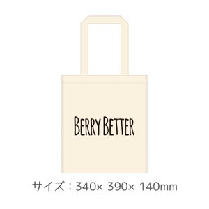 Berry Better!!ロゴトート shop-yoshimoto