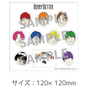 Berry Better!!「寂しいんお前や」ステッカーシート shop-yoshimoto