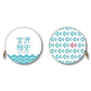 宮沢和史 コインケース|shop-yoshimoto