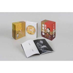 「四代目 林家小染」DVD・CD-BOX|shop-yoshimoto