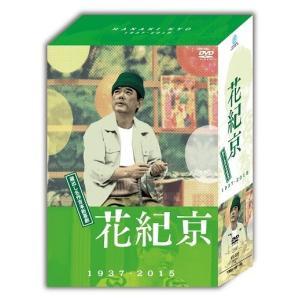 DVD-BOX 花紀京〜蔵出し名作吉本新喜劇〜|shop-yoshimoto
