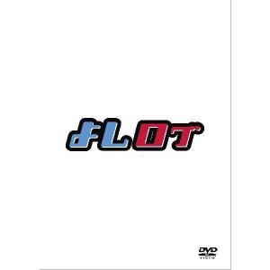 「よしログ」よしもと芸人28組出演のネット番組DVD<限定販売>|shop-yoshimoto
