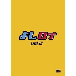 よしログ vol.2<限定販売>|shop-yoshimoto