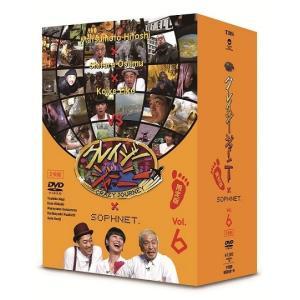 【200セット限定】クレイジージャーニー Vol.6(SOPHNET.コラボTシャツ付き)BOX≪特典付き≫【予約】 shop-yoshimoto