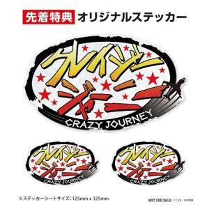 【200セット限定】クレイジージャーニー Vol.6(SOPHNET.コラボTシャツ付き)BOX≪特典付き≫【予約】 shop-yoshimoto 05
