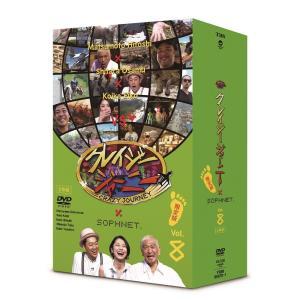 【追加販売200セット限定】クレイジージャーニー Vol.8(SOPHNET.コラボスモールショルダーバッグ付き)DVD BOX※9/20から順次発送【予約】|shop-yoshimoto