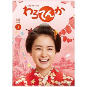 連続テレビ小説 わろてんか 完全版 DVD-BOX(1)≪特典付き≫|shop-yoshimoto|06